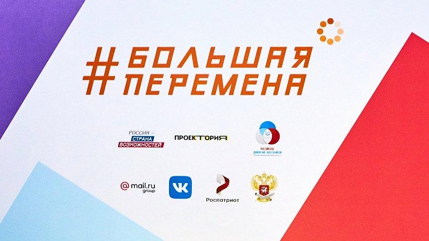 https://sosh-10.my1.ru/2019-2020/794608de5e61833a12c24deac914fe60.jpg